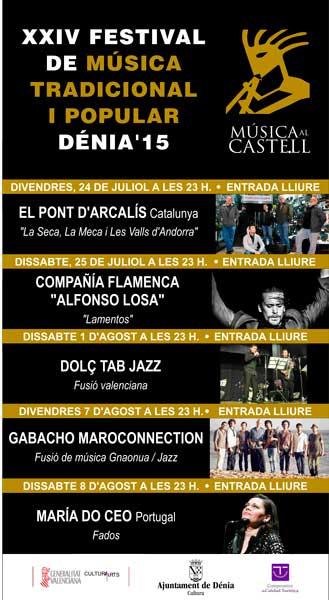 Festival Música al Castell 2015