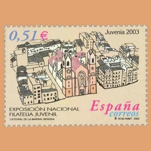 Una estampa con la imagen de la Catedral de la Marina, entre las tres más votadas a mejor sello de la historia de Correos