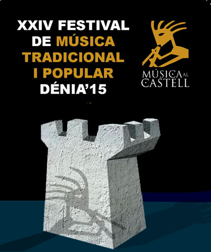 Música al Castell 2015