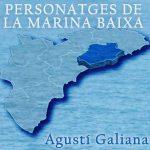 Agustí Galiana