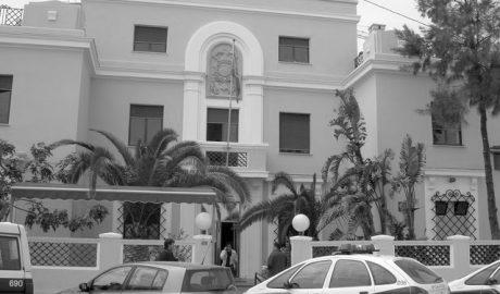 Detenido en Teulada por abusar sexualmente de su sobrino de 7 años