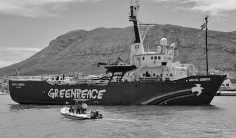 Greenpeace y WWF también rechazan los apartamentos del Blay Beach y los convierten en un problema nacional