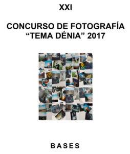 """Inscripción al XXI Concurso de Fotografía """"Tema Dénia"""" 2017 -Dénia-"""