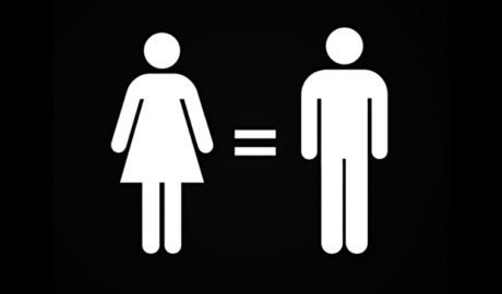 El feminismo sigue siendo necesario