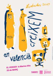 Trobada d'Escoles en Valencià: activitats familiars, concerts... -El Verger-