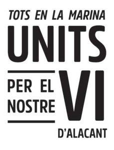 Salón profesional de bodegas Alicante DOP y conferencia -Dénia- @ CDT de Dénia