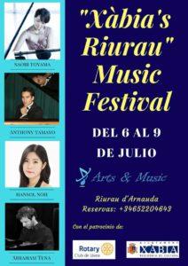 """Concierto de la pianista Saori Toyama. III Festival Internacional de Música Clásica """"Xabia's Riurau"""" -Xàbia- @ Riurau III Festival Internacional de Música Clásica """"Xabia's Riurau"""", Xàbia"""