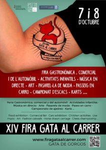 XIV Fira Gata al Carrer: comercio, artesanía, gastronomía, ocio -Gata de Gorgos- @ Gata de Gorgos