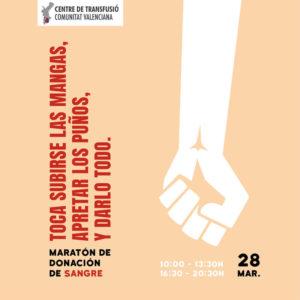 Maratón de Donación de Sangre en Portal de la Marina -Ondara- @ Centro Comercial Portal de la Marina, Ondara | Ondara | Comunidad Valenciana | España
